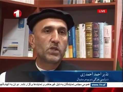 Afghanistan Pashto News 20.7.2015 پشتو خبرونه