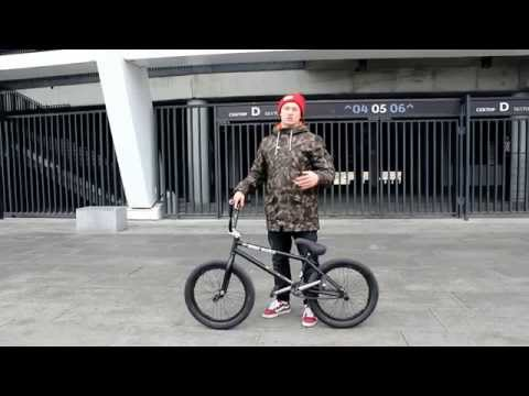 Street Market / How To Bunny Hop BMX  / Issue # 2/ Shurva