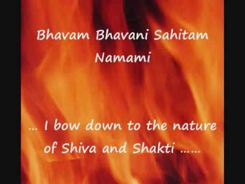 Shiva Shakti Prayer-Karpura Gauram-with English translations