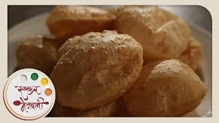How to make Soft Puri | Indian Recipe by Archana | Perfect Poori / Vegetarian Fried Bread in Marathi