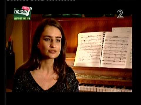 אניה בוקשטיין - אייטם מתוך התוכנית ''אנשים''.