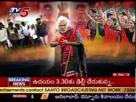 Nee Patanai Vastunna - Gaddar Folks Songs Special Program (TV5...