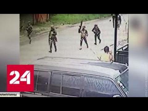 Филиппины: люди семьями бегут из захваченных террористами районов