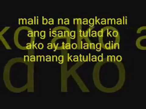 Loonie ft. Quest- Tao lang ( official lyrics )