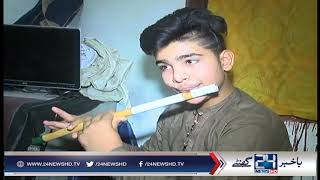 World's Music Day being observed today | 24 News HD