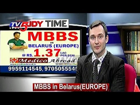 MBBS in Belarus( Europe) | Study Time | TV5 News