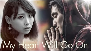download lagu Titanic - My Heart Will Go On ❤ Cover gratis