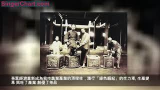 改革開放40年 咸寧茶葉再風流