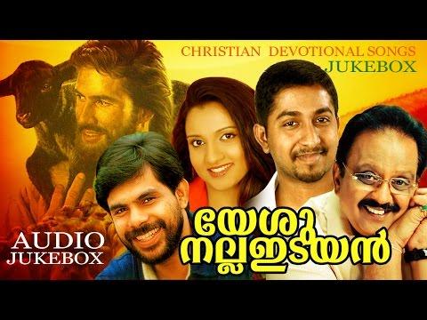 Christian Devotional English Songs