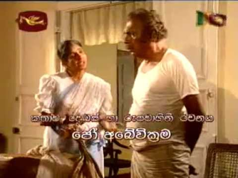 Sabada Pabilis Sinhala Teledrama Theme Song video