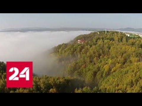 В Башкирии заработает первый в России геопарк под патронажем ЮНЕСКО - Россия 24
