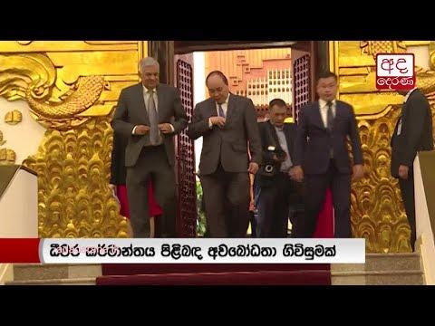 bilateral talks betw|eng