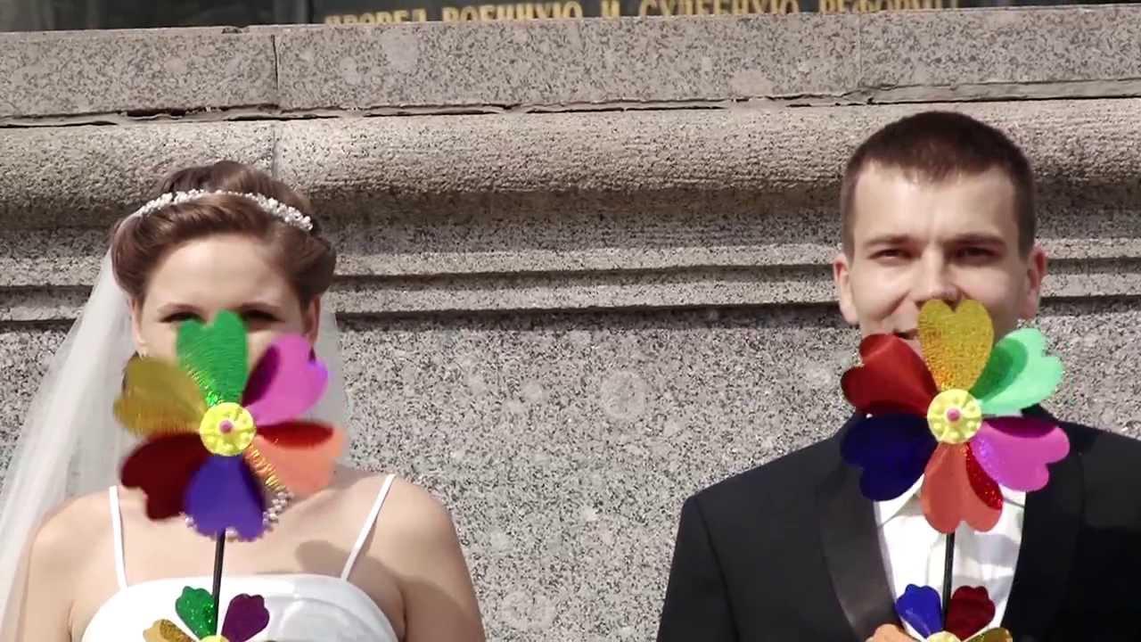 Свадьба в стиле love is youtube