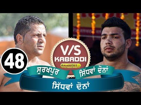 Taja Kala sanghian  Kabaddi Player   Home  Facebook