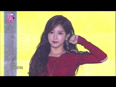 【tvpp】t-ara - Sugar Free, 티아라 - 슈가프리  Korean Music Wave In Beijing Live video