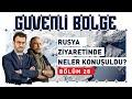 Hakan Fidan ve Hulusi Akar'ın Rusya ziyaretinde neler konuşuldu? #GüvenliBölge