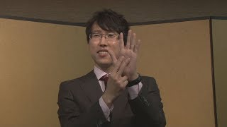 井山が2度目の全七冠制覇