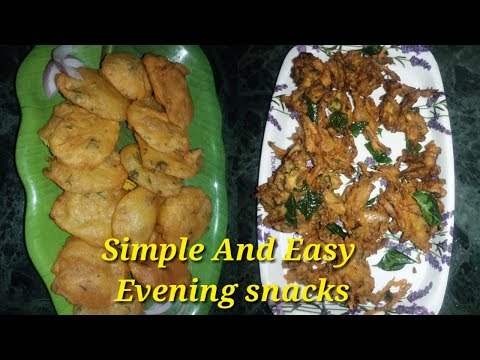 Simple and Easy Evening snacks Onion Pakoda Aloo Bajji in Telugu