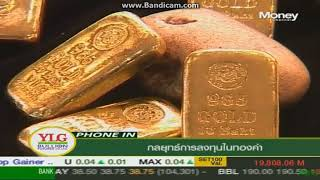 Gold Outlook by Ylg 10-11-2560