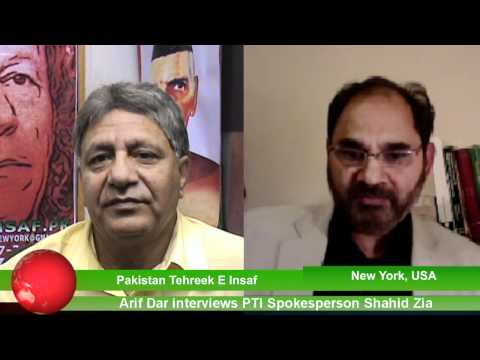 Pakistan Tehreek Insaf Spokesperson for Food Agriculture and Livestock Dr Shahid Zia