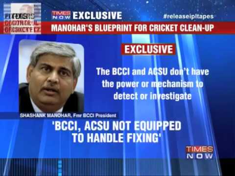 BCCI must come clean: Shashank Manohar