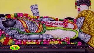 Azhwargal Arulamudham - Episode 16