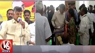 AP CM Chandrababu Naidu Inaugurates Multispeciality Hospital In Naravaripalli | Chittoor