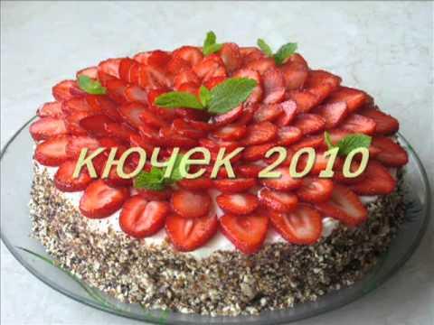 Кючек 2010 Доди и Павко - Отивам за ягоди кючек 2010 Music Videos