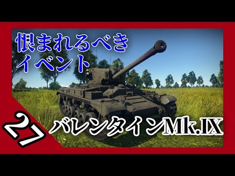 【War Tunderゆっくり実況】WT樞軸国☆ぬめぬめ実況 Part27 thumbnail