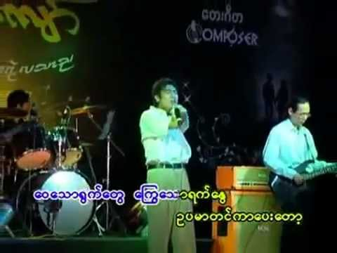 Myanmar Song, Paipi Thet Kyaw Live Show, #10 video