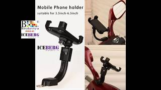 BROLAVIYA ICEBERG MAKERS 360 Rotation Motorbike Holder Rearview Mirror Mount Stand for All Mobile