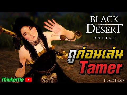Downloads - Black Desert Online