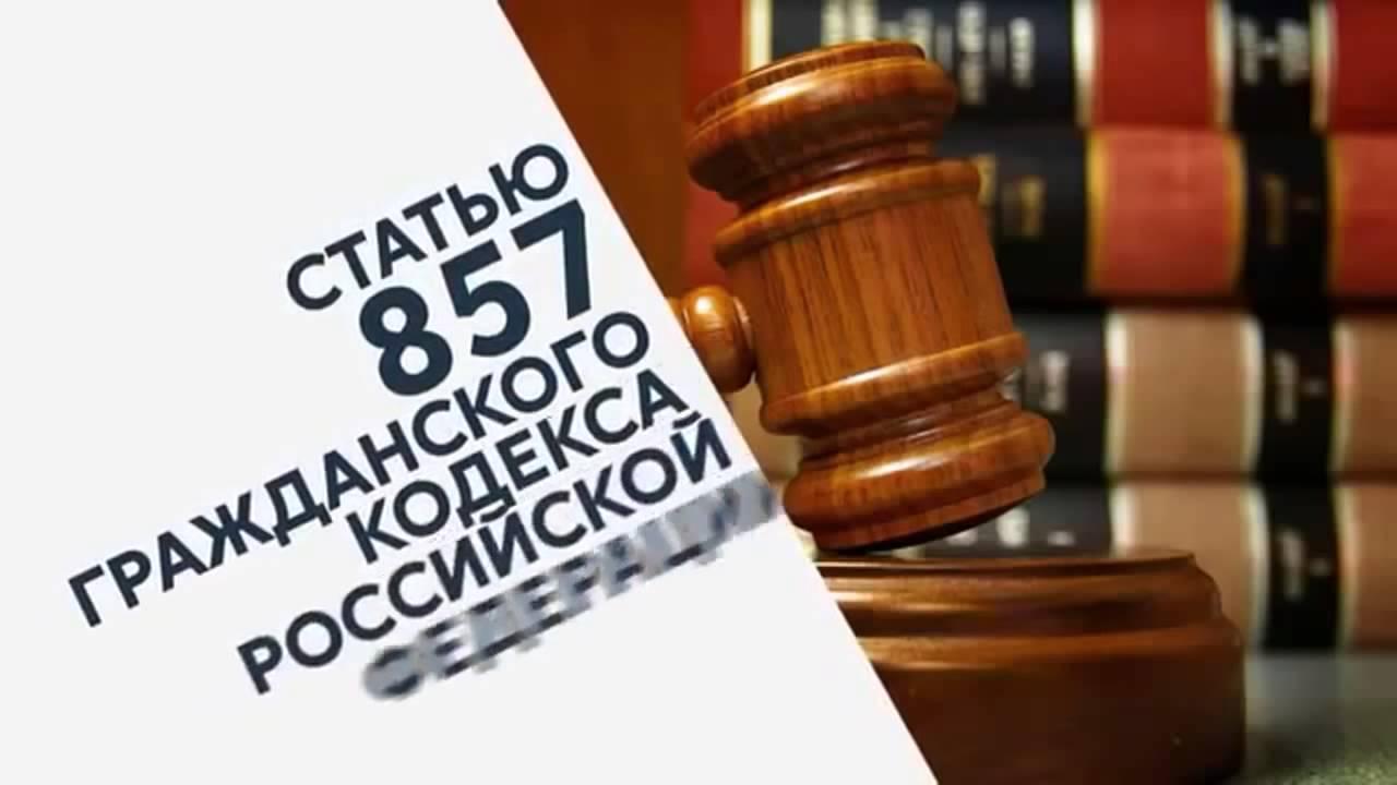 Банкротство физических лиц (Банкротство граждан).