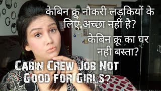 Cabin Crew Has No Time-Myths about Cabin Crew Job & Lifestyle by Mamta Sachdeva||