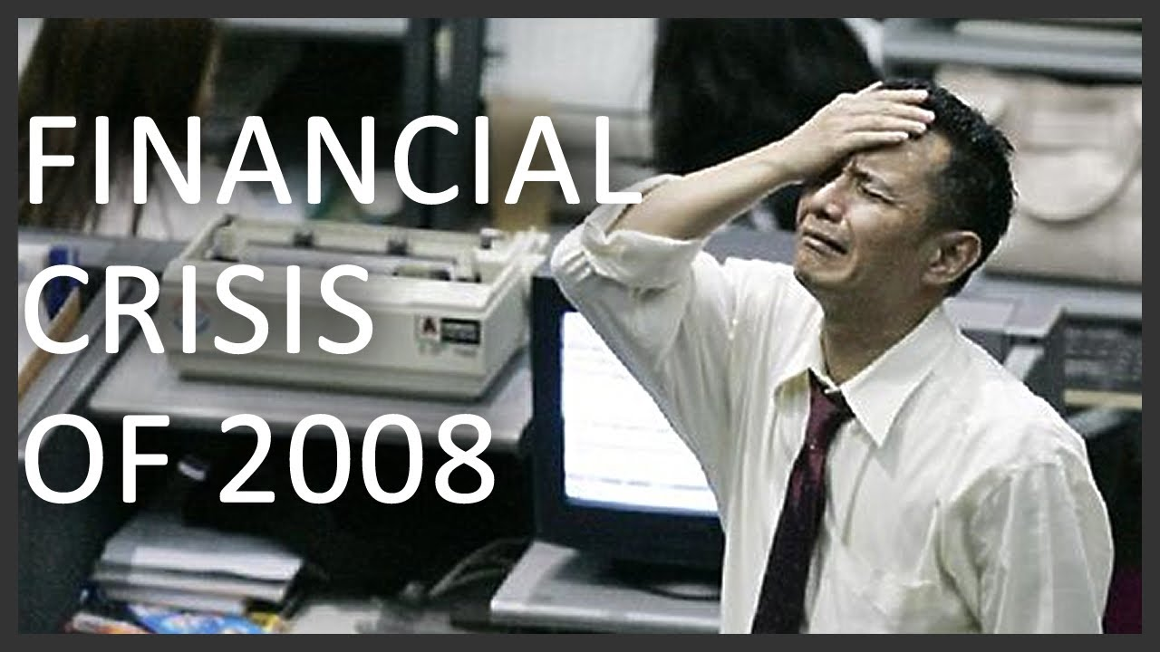 essay on financial crisis 2008