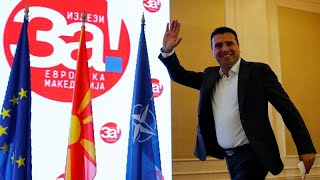 Macedonia: dopo il referendum?