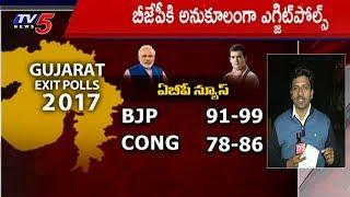 గుజరాత్ ఎన్నికల్లో గెలుపు ఎవరిది..? - Exclusive Gujarat Exit Polls 2017  - netivaarthalu.com