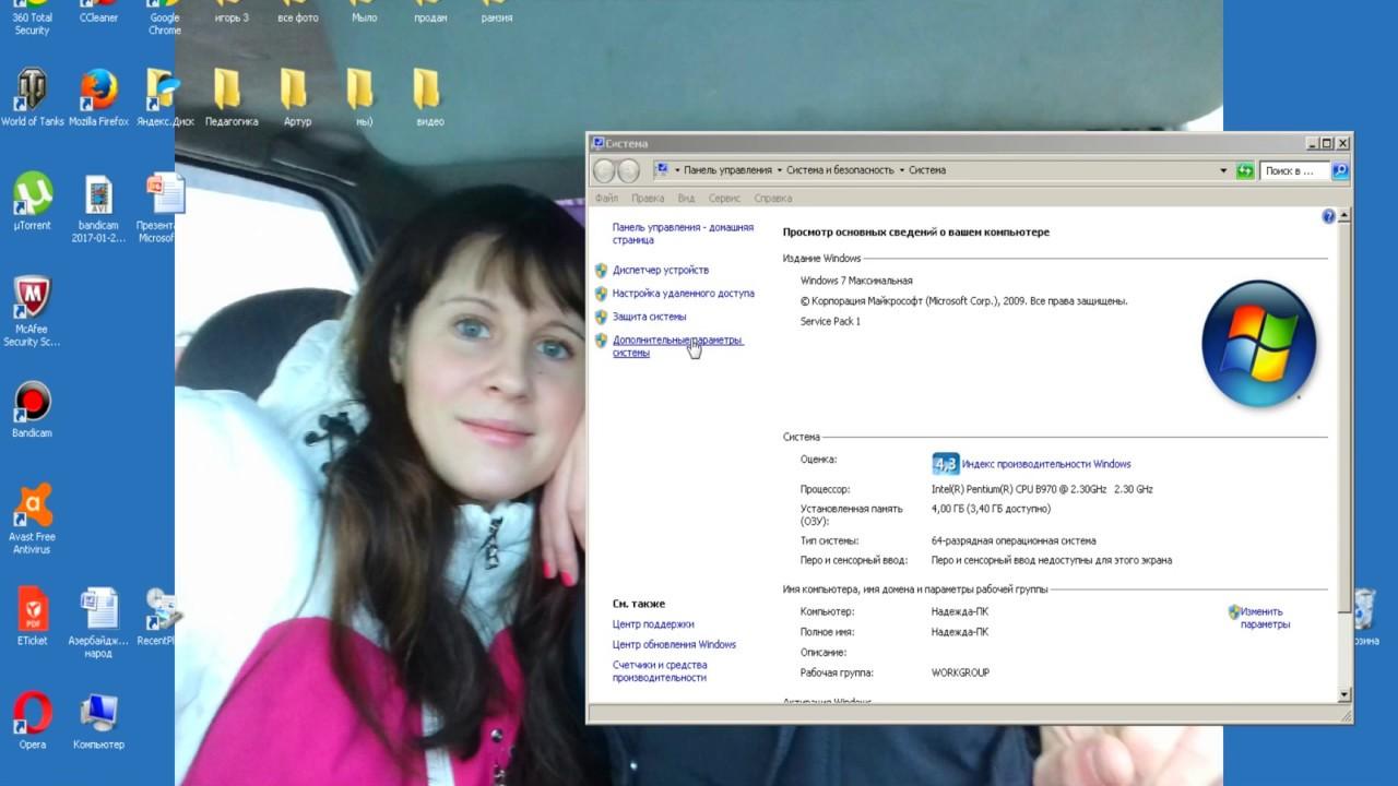 Как сделать так чтоб компьютер завис 837