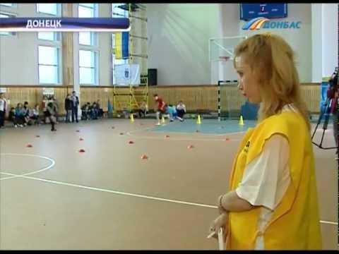 ТК Донбасс - Прошли спортивные соревнования среди школьников