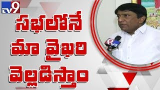 No confidence Motion - MP Vinod Kumar on TRS stand