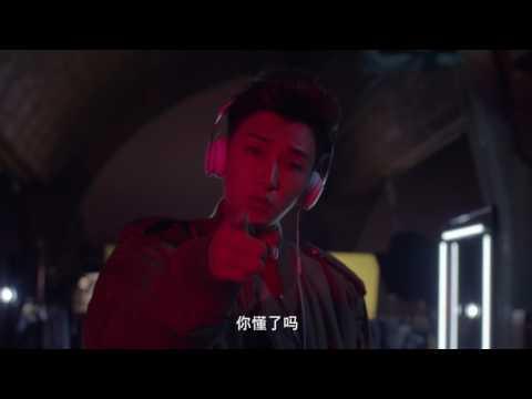 ZTao ft. Kris Wu MashUp/ Remix