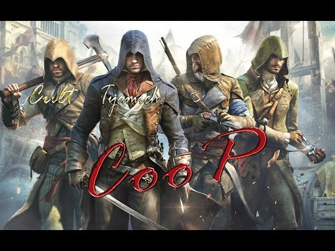 Co-op Assassins Creed:Unity Tyamich & Cult #1