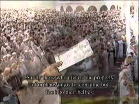 Makkah Taraweeh Prayers By Sheikh Shuraim 2011 3 August 2011 4 Ramadan 1432 Part 3 video