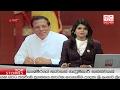 Derana News 15/02/2017