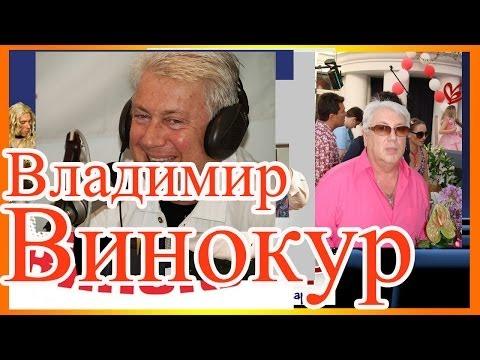 Владимир Винокур Монолог Отдых в парилке
