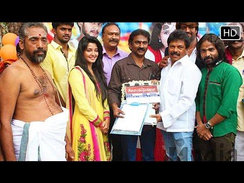Tamil Movie New Release 2015 - Gilli Bambaram Koli Pooja video