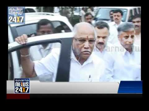 Fight for karnataka CM post intensifies - Suvarna news