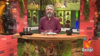 தாது இழப்பு நோயை போக்கும் மூலிகை மருத்துவம்..! Mooligai Maruthuvam [Epi - 206 Part 3]