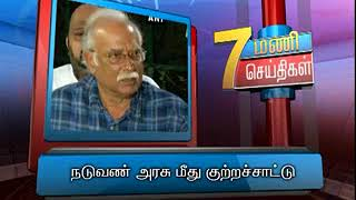 18TH MAR 7PM MANI NEWS