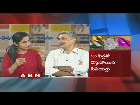 Discussion | Mahakutami Against KCR In Telangana | TDP | Congress | Part 2 | ABN Telugu